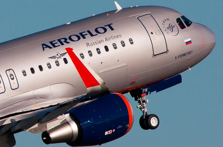AEROFLOT Russian Airlines A. Vishnevsky