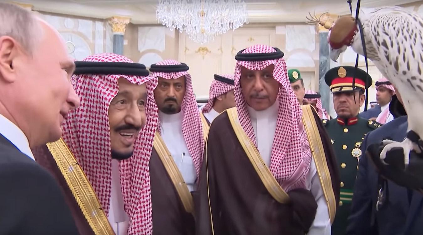 Визит Путина в Саудовскую Аравию