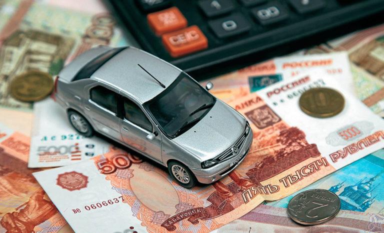 Отмена транспортного налога на Камчатке
