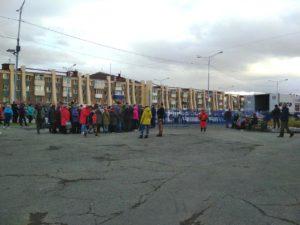 Петропавловск-Камчатский, Силуэт, очередь за рыбой