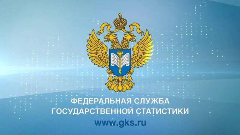 Песков прокомментировал данные Росстата о доходах россиян