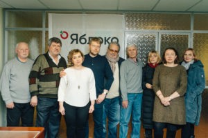 """Региональное отделение """"Яблока"""""""