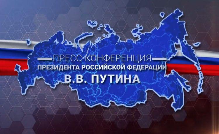 Путин отвечает на вопрос с Камчатки