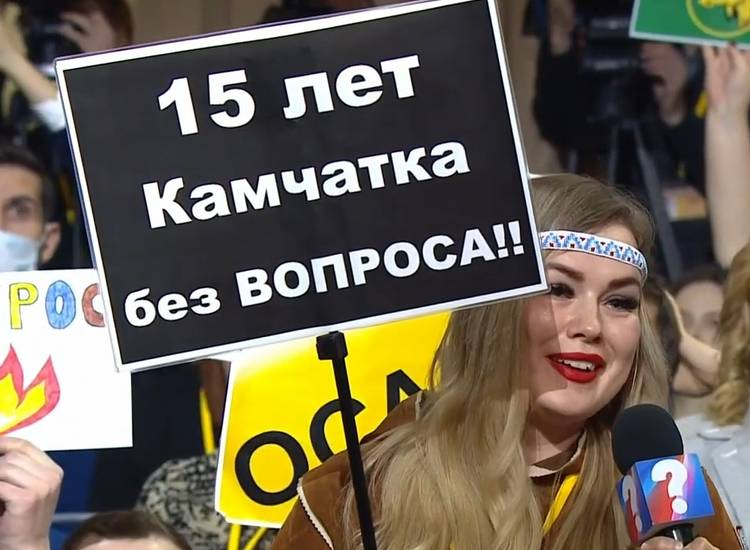 Плакат Камчатка без ВОПРОСА