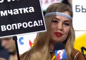 Корреспондент Анастасия Островская