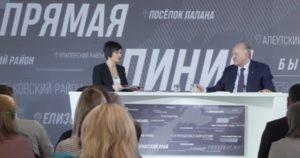 Губернатор Камчатского края на прямой линии