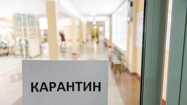 Среднюю школу закрыли в Петропавловске