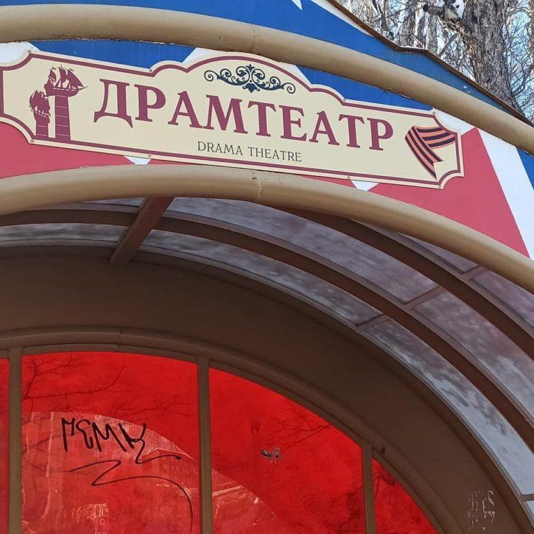 Крайбрери в Петропавловске-Камчатском