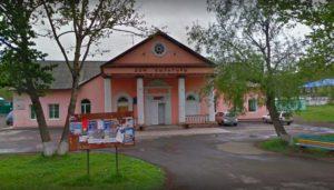 Елизовский районный дом культуры
