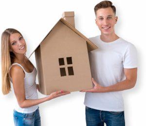 Ипотека под 2%