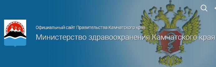 Случаев коронавируса на Камчатке не выявлено