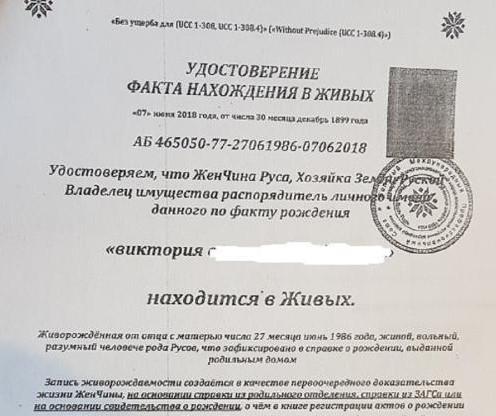 Профсоюз Союз ССР