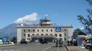 Аэропорт г. Елизово, Камчатский край