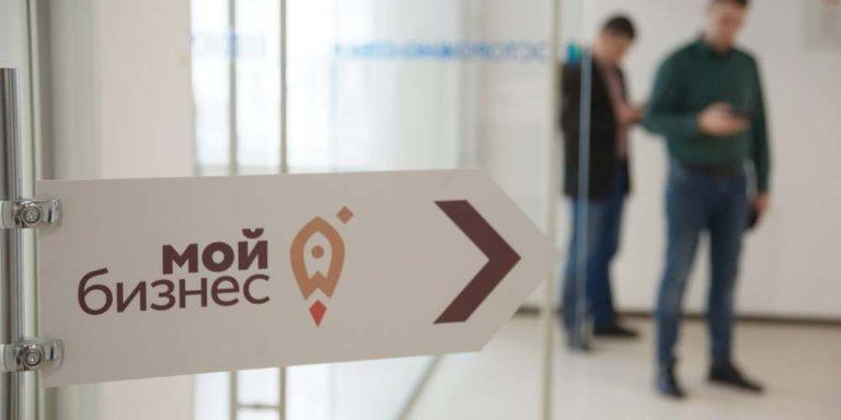 Камчатский форум предпринимателей «Бизнес. Новый уровень» пройдет в Петропавловске