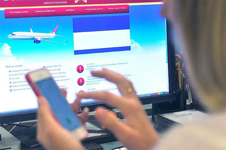 Жительницу Петропавловска обманули при покупке авиабилета