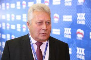 Раенко прокомментировал Конституцию РФ