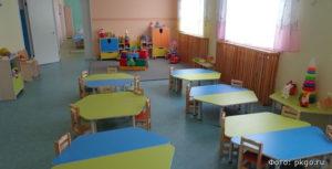Детский сад Петропавловск