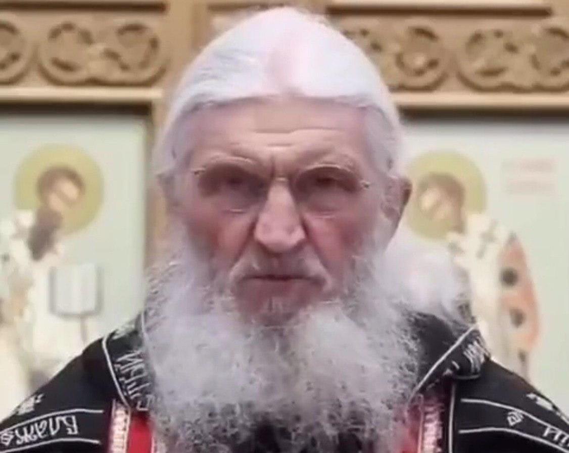 Схиигумен Сергий (Романов)