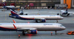 Аэрофлот сокращает число рейсов