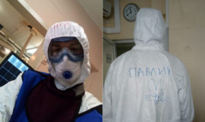 Надписи на защитных костюмах