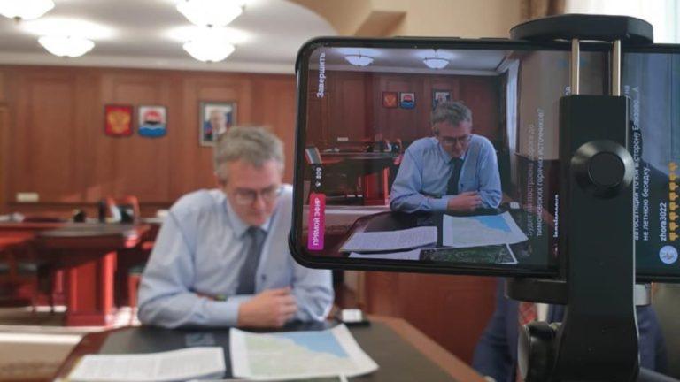 Прямой эфир врио губернатора Камчатки в Инстаграм