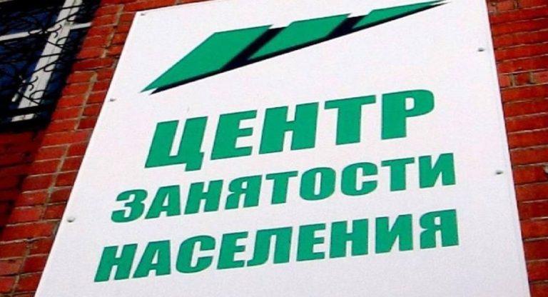 Безработные на Камчатке получают выплаты на детей