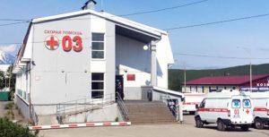 Станция скорой помощи на Камчатке