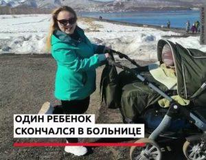 Умер один из двойняшек, которых морили голодом родители