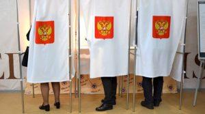 Сформированы участки для Общероссийского голосования