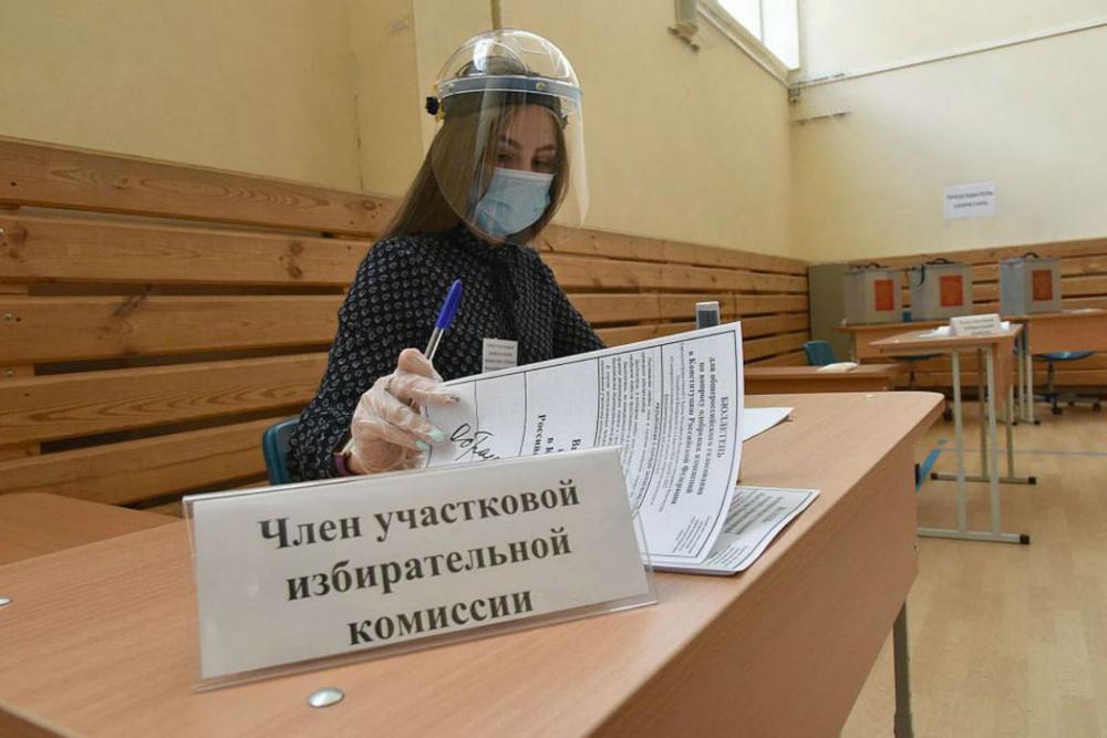 Система мобильный избиратель