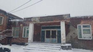 Пенсионный фонд на Камчатке приобрёл старое здание по завышенной цене