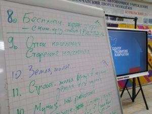 Предприниматели обсудили с главой региона меры для привлечения людей в сельхозпроизводство Камчатки
