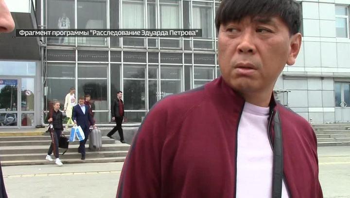 Компания «крабового короля» на Камчатке не смогла отсудить у МВД РФ 32 млн рублей