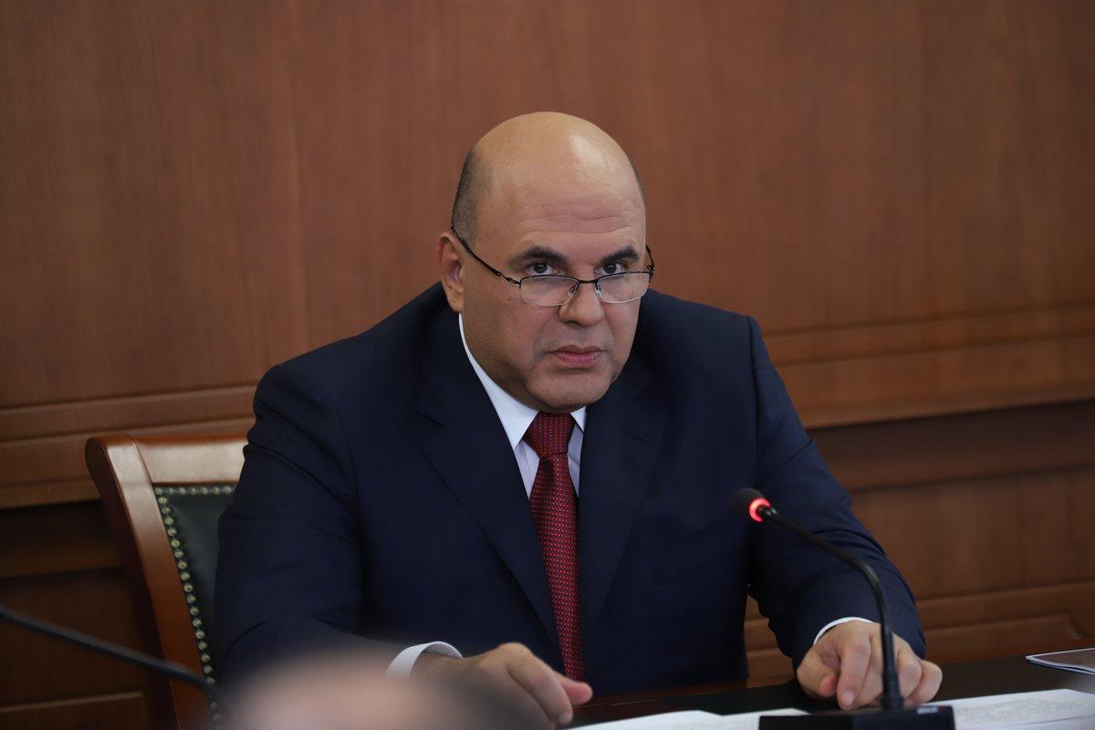 Михаил Мишустин на Камчатке