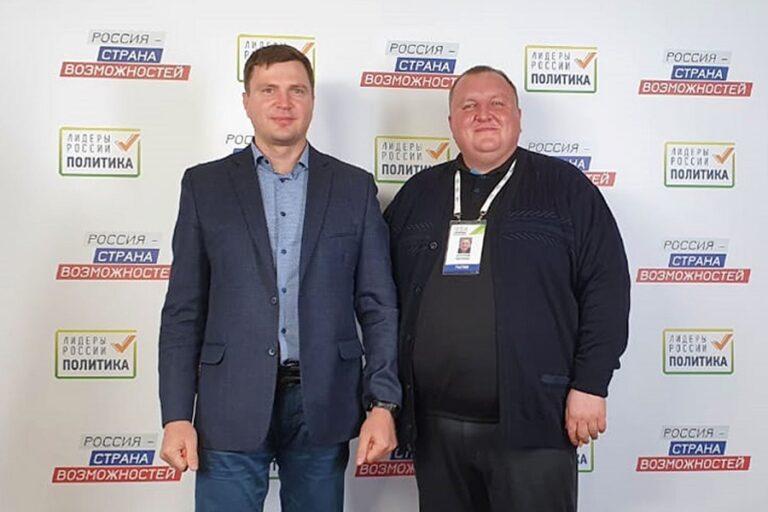 Два депутата Законодательного Собрания Камчатского края принимают участие в полуфинале конкурса «Лидеры России. Политика»