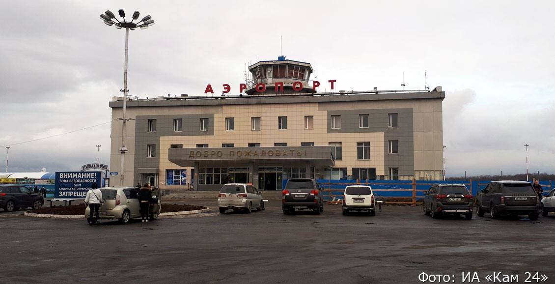 Минтранс: стоимость авиаперелетов до села Соболево снизилась в два раза