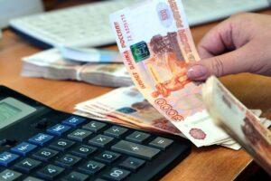 Статистики посчитали среднюю зарплату на Камчатке