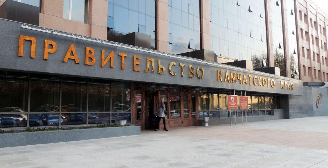 Новое министерство появилось в правительстве Камчатского края